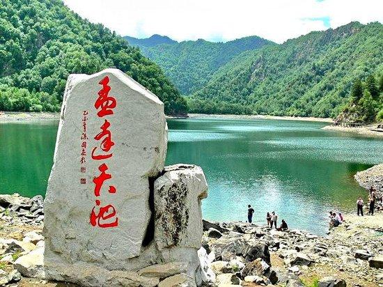 Xunhua County-billede