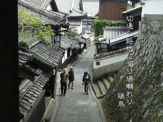 Usuki, Japan: 仁王座の切通し
