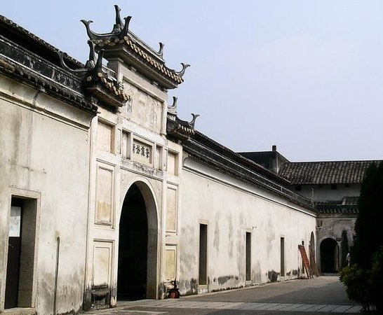 Hakka Folk Culture Museum