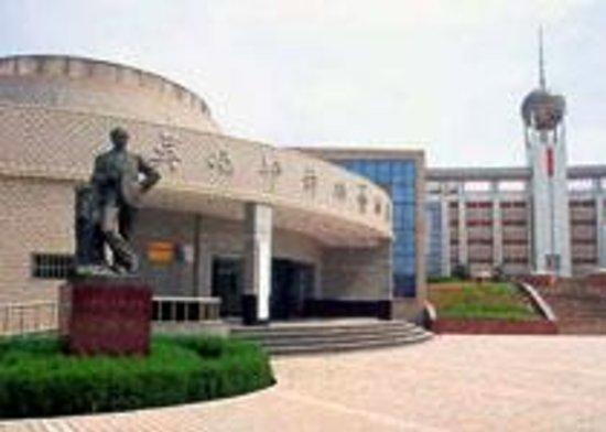 Wu Xiaobang Dance Art Museum Photo