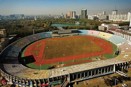 Inner Mongolia Stadium Photo