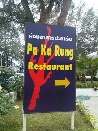 Pakarung Thai Seafood restaurant