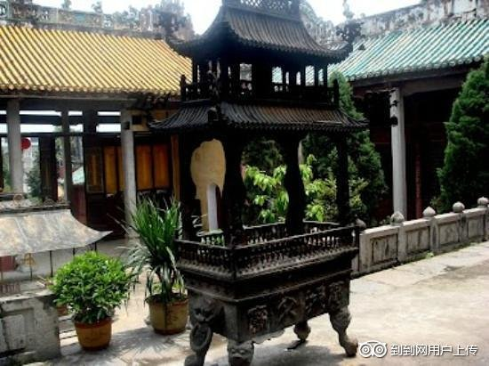 Gongcheng County Photo
