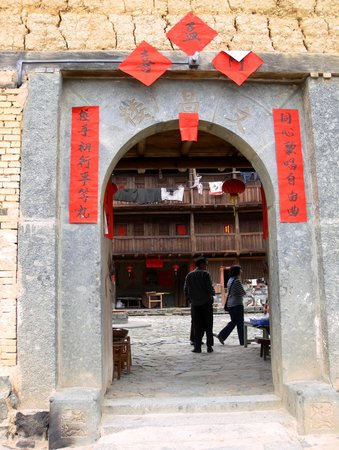 Jintian Village of Guiping