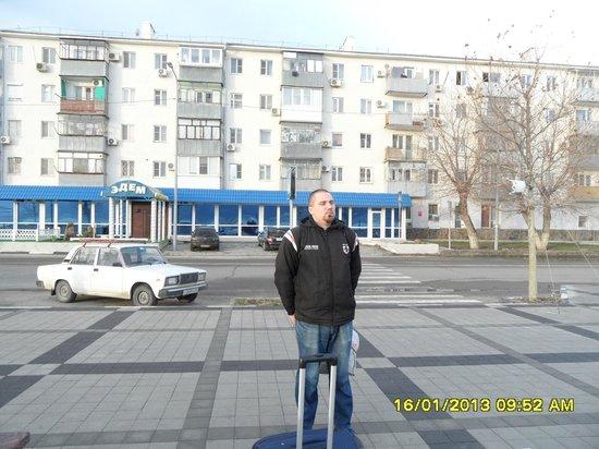 Гостиница Эдем (Новороссийск) - отзывы и фото - TripAdvisor: http://www.tripadvisor.ru/Hotel_Review-g660729-d1556755-Reviews-Hotel_Eden-Novorossiysk_Krasnodar_Krai_Southern_District.html