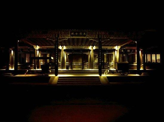 Aman Summer Palace : Front Entrance Aman at Summer Palace