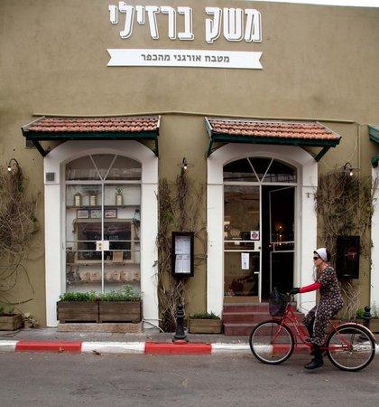 Photo of Mediterranean Restaurant Meshek Barzilay at רחוב אחד העם 6, Tel Aviv 6514206, Israel