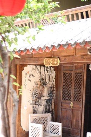 Baihe Resort