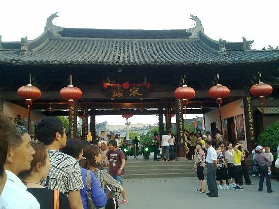 Foto de Hangzhou Tonglu Lang Court Stone Forest