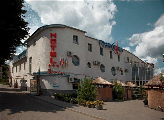 Hotel Galaktika: Hotel