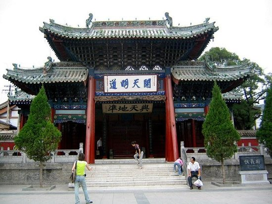 Tianshui China  City pictures : Tianshui Museum China Beoordelingen TripAdvisor