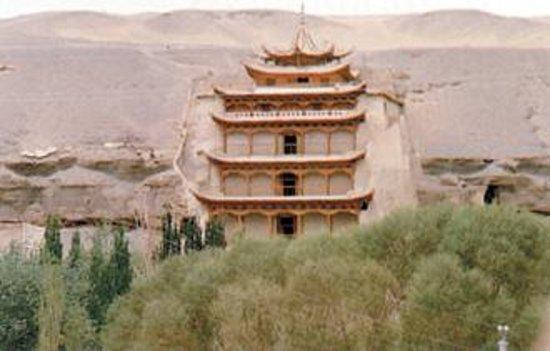 Qiaowan City Site of Jiuquan Photo