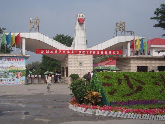 Huinan County Foto