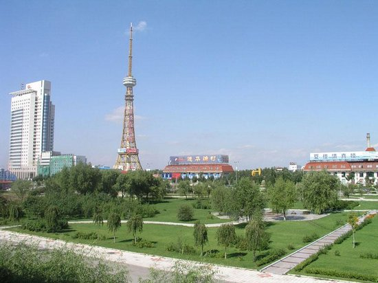 Daqing Oil Field Park Photo