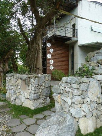 Papaya River B&B: Entrance to the guest house