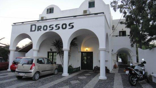 Drossos Hotel: hotel entrance