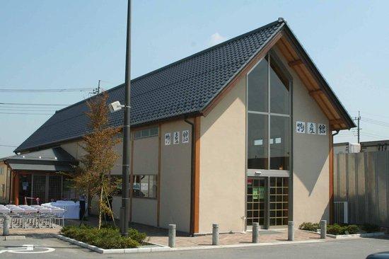 Road Station Kawamoto