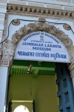 Lakhota Museum