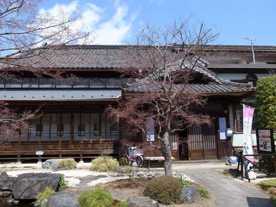Sumaru House