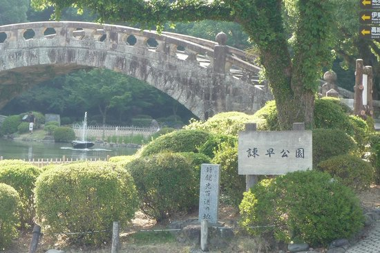 Isahaya Park