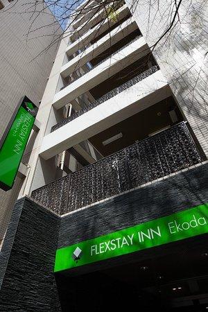 Flexstay Inn Ekoda: exterior