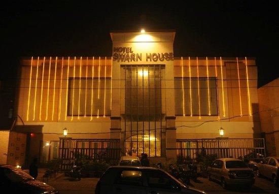 HOTEL SWARN HOUSE (Amritsar) - Hotel Reviews, Photos, Rate