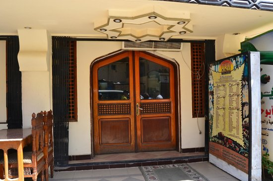 El Hussein Restaurant : entrance