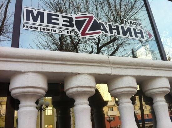 Top 9 restaurants in Maladzyechna, Belarus
