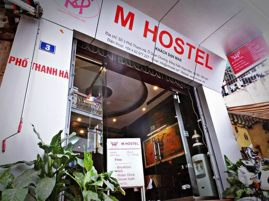 Hanoi Winter Hostel : Entrance