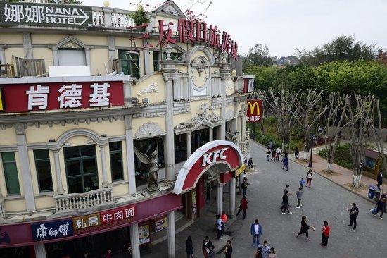 Mogo Cafe Hotel: View