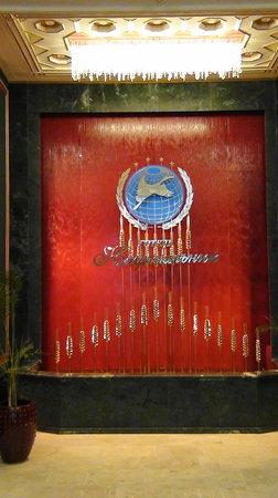 Natsionalny Hotel: particolare della hall