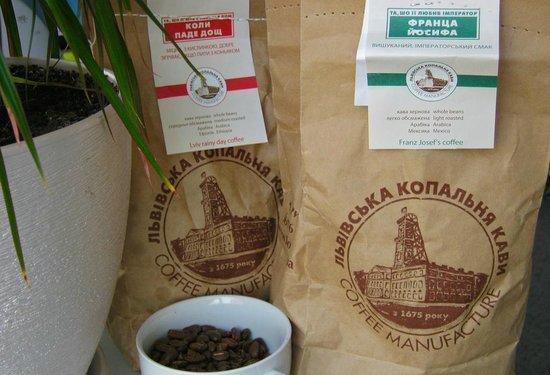 Coffee Manufacture: Lvivska Kopalnya Kavy: take away