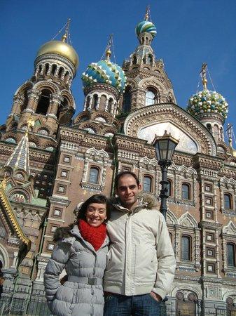 Aventura Travel : Catedral de San Salvador sobre la sangre derramada!
