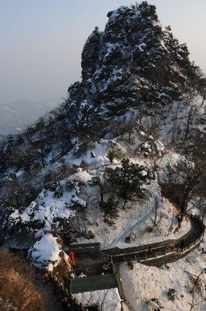 Heng Mountain Forest Park