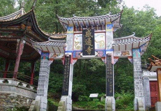 Gantong Temple