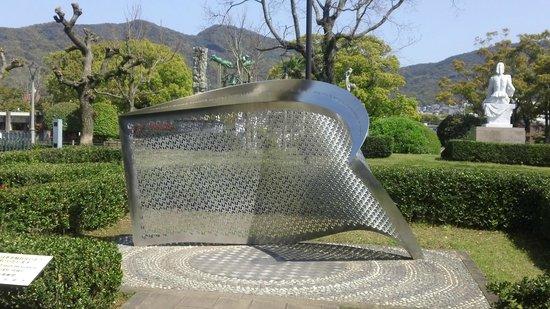 Nagasaki Peace Park: New Zealand's embarrassing contribution to the Peace Park