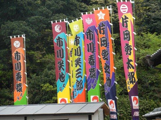 Former Konpira Old Theater Kanamaruza: 春のこんぴら歌舞伎上演中です。