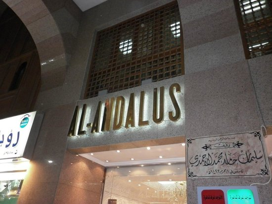 Andalus Classy Hotel: HOTEL AL ANDALUS