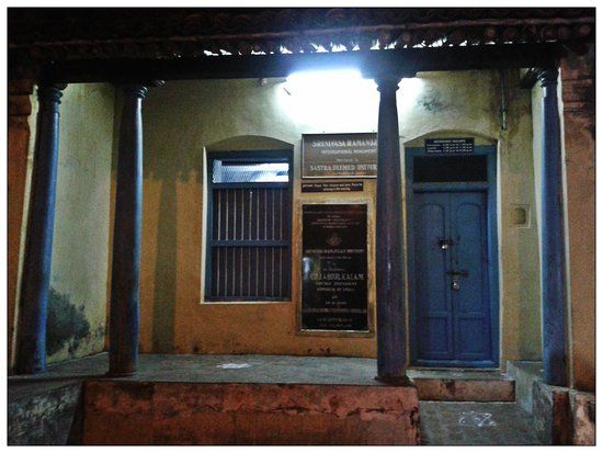 Srinivasa Ramanujan House Thanjavur India Address