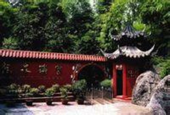 Longquan Gravel Palace