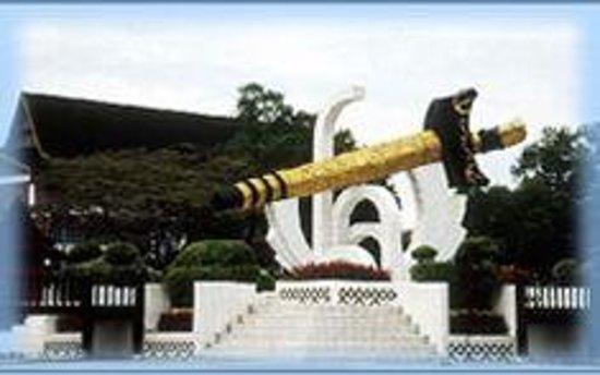 Alor Gajah Museum (Muzium Alor Gajah) Photo