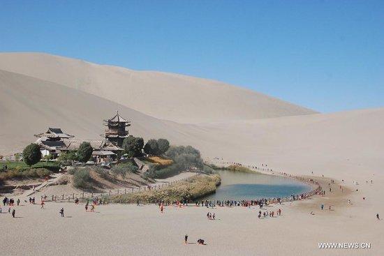 Zhang Mountain