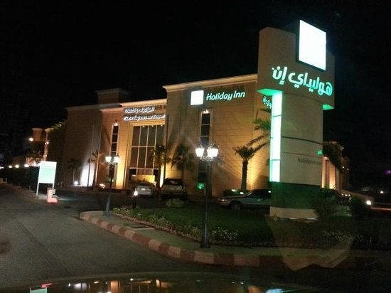 Holiday Inn Al Khobar : Hotel Building