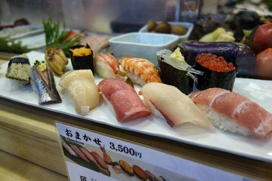 Tsukiji Sushisay Honten: The 3500yen set