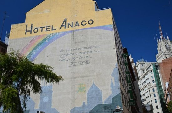 Hotel Anaco: The side of the hotel