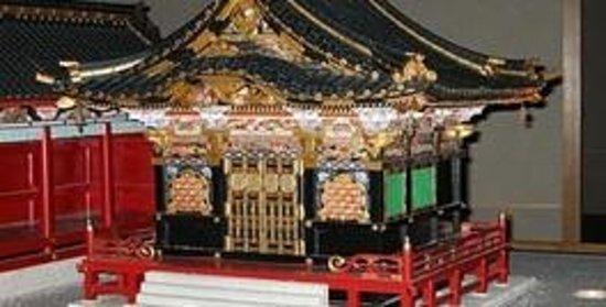 Sakurayama Nikkokan