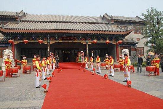 Huitong County, China: Scene Shifting _ Qiushi Journ