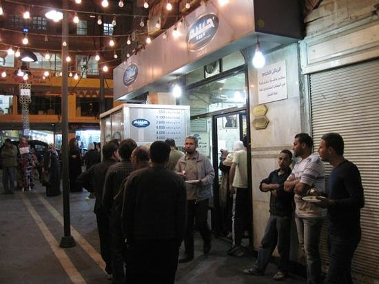 Habibah Sweets: Get on line, pay at the window, go inside
