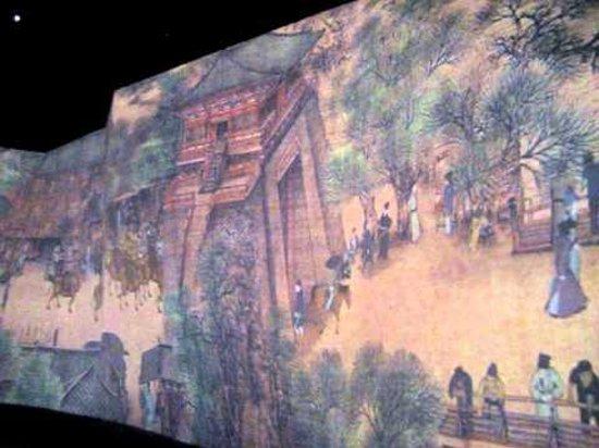Weihai Mingshang Art Museum Foto