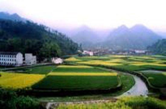 Jinhua Yuyuan Village, Yuyuan Country